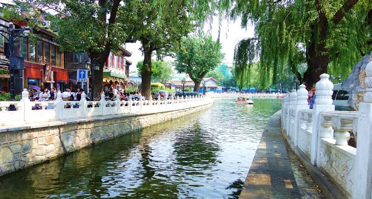Houhai Lake Beijing