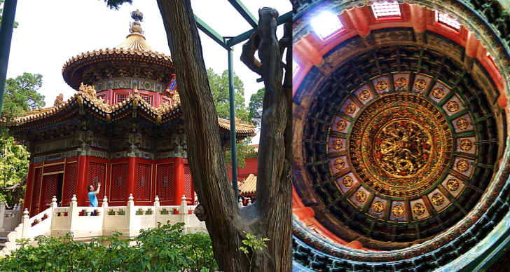 Imperial Garden Pavilions Beijing