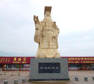 Entrance to Terracotta Warrior Museum in Xian