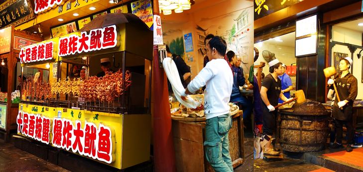 Food in Xian China