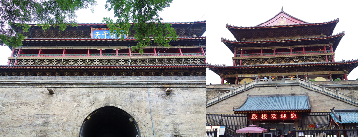 Muslim Quarter buildings Xian