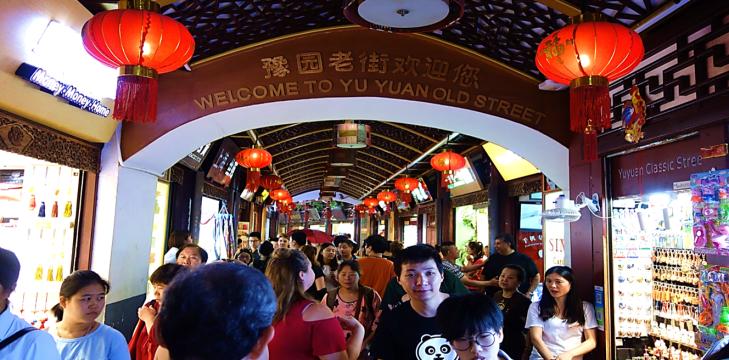 Yu Yuan Old Street Shangahi