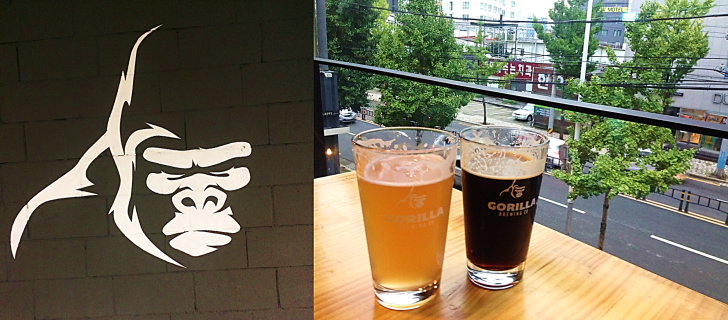 gorilla brewing busan