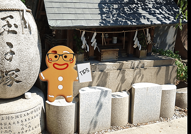 Japan-travel-tips gingerbread