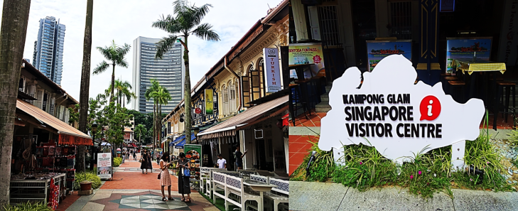 Kampong Glam Visitor Center Singapore