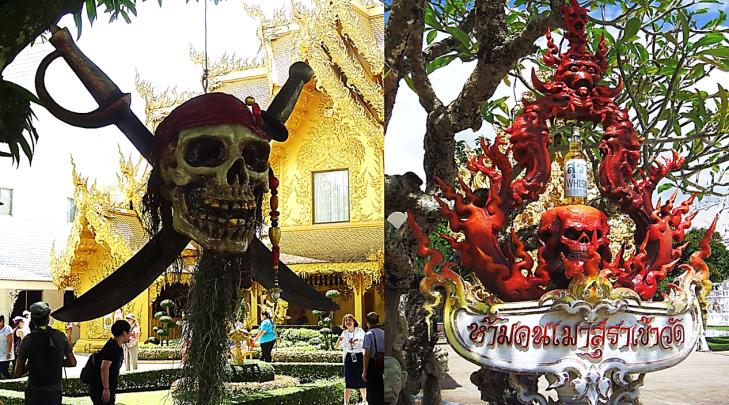 skulls in tree