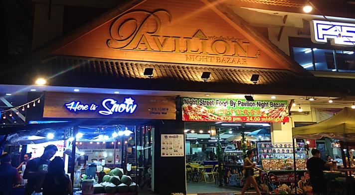 pavilion night bazaar chiang mai